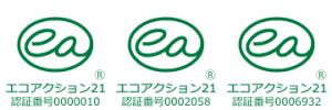 http://www.ea21.jp/