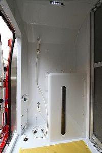 消防車両用シャワー室