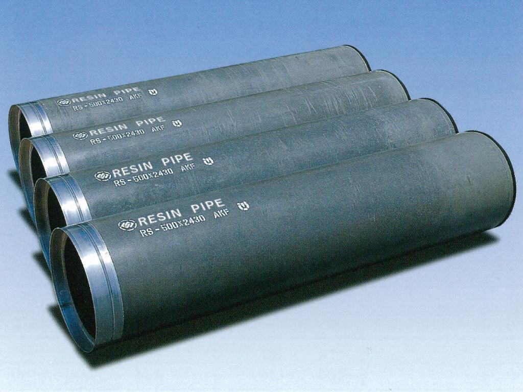 レジンパイプ(推進管)