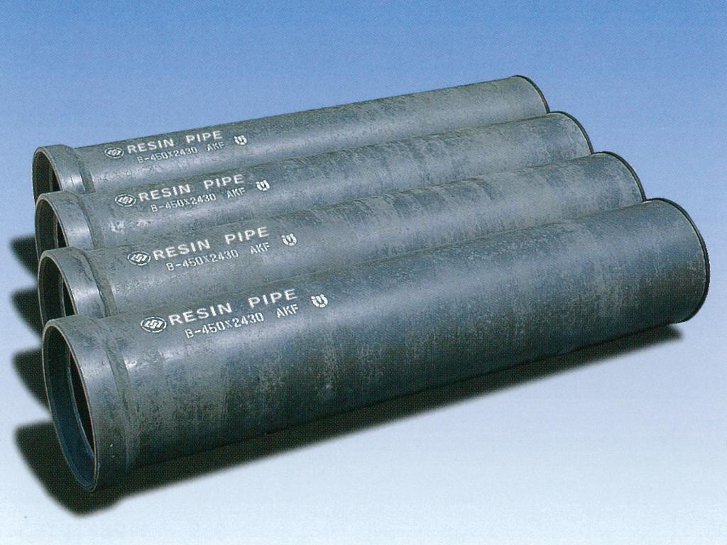 レジンパイプ(外圧管)
